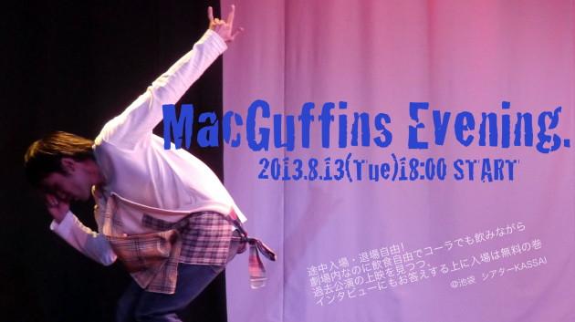 MacGuffins Evening
