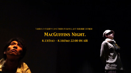 MacGuffins Night